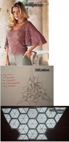 beautiful crochet top perfect for summer - Just crochet 172 triangles and assemble them according to the lay out diagram - I love the shape of the sleeves!!