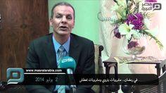 مصر العربية |#شاهد| في رمضان.. مشروبات بتروي ومشروبات تعطش