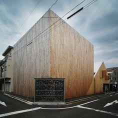 Taira Nishizawa - Sun-pu church, Shizuoka 2008. Via, 2.
