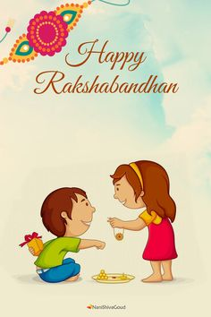 Raksha Bandhan - Rakhi or Raksha Bandhan is a holy festival of India. Raksha Bandhan is a festival of faith and love between brother and sister. Essay On Raksha Bandhan, Raksha Bandhan Drawing, Raksha Bandhan Photos, Raksha Bandhan Cards, Happy Raksha Bandhan Quotes, Happy Raksha Bandhan Wishes, Happy Raksha Bandhan Images, Raksha Bandhan Greetings, Raksha Bandhan Photography