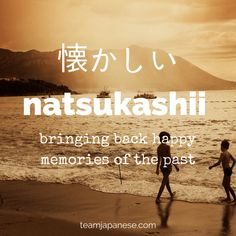 12 Beautiful and Untranslatable Japanese Words Natsukashii: the Japanese word for something that brings back happy memories. For more beautiful and untranslatable Japanese words, visit Unusual Words, Unique Words, Cool Words, Japanese Quotes, Japanese Phrases, Japanese Symbol, Japanese Kanji, Hiragana, Foreign Words