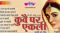 NonStop 8 Superhit Traditional Rajasthani Folk Songs   Kuve Par Aekli Vo...