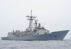 Oliver Hazard Perry-class guided-missile frigate USS Gary (FFG 51)