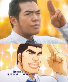 #cosplay #anime #OreMonogatari