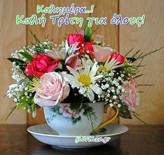 Καλη Τριτη σε ολους Flower Arrangements Simple, Floral Centerpieces, Garden Pots, Diy Gifts, Tea Pots, Floral Wreath, Table Decorations, Flowers, Teacup