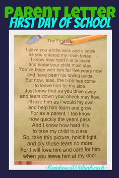 photo of: Poem for entering Kindergarten, Poem from teacher to start the new year