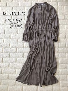それほんとにユニクロ??今欲しいワンピースは3,990円!【高見えプチプラファッション #50】 | ファッション誌Marisol(マリソル) ONLINE 40代をもっとキレイに。女っぷり上々!