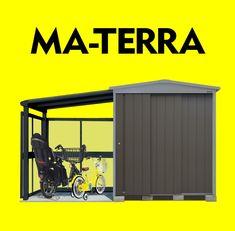 メイドインジャパン。 国内メーカー最重量の頑丈さ。 さんかく屋根のデザイン。 使い方が広がるMA-TERRA。 マツモト物置は あたらしいメーカー あたらしいデザインの物置です。 #マツモト物置 #カワイイ物置 #オシャレな物置 #デザイン物置 #オドロキモノオキマツモト物置 #物置 #物置小屋 #ガレージ #庭 #外構 #ガーデン #屋外物置 #グッドデザイン #モノオキ #切妻物置 #マイホーム #新築 #myhome