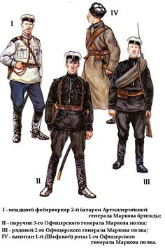 Google Image Result for http://www.warrelics.eu/forum/military_photos/imperial-russian-and-white-army-pre-1920-history-and-uniforms/66502d1259342874-identifying-shoulder-boards-and-uniform-etc-russian-imperial-army-0015w6wt.jpg