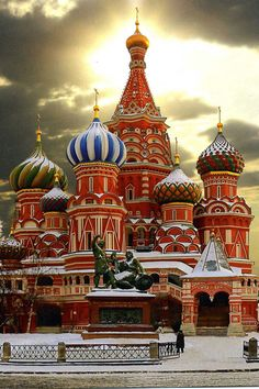 """St. Basil's Cathedral, Moscow 