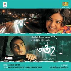 Antaheen (Bengali: অন্তহীন English: The Endless Wait) is a 2009 Bengali film directed by Aniruddha Roy Chowdhury. The film stars Radhika Apte, Rahul Bose, Mita Vashisth, Aparna Sen, Kalyan Ray and Sharmila Tagore.