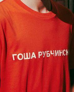 Backstage at Gosha Rubchinskiy SS15