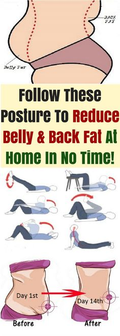 Follow These Posture To Reduce Belly & Back Fat At Home In No Time!