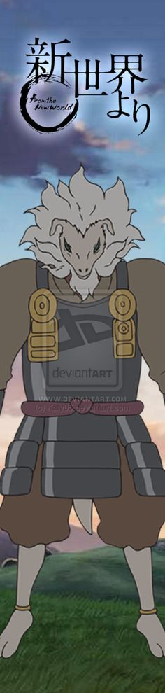 Kiroumaru (Bookmark) by Katy05.deviantart.com on @deviantART