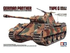 Model Tamiya 35170 German tank Panther type G Early Version