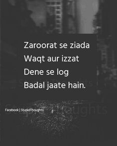 I observed it Shyari Quotes, Stupid Quotes, Hurt Quotes, Dear Diary Quotes, Darling Quotes, Mixed Feelings Quotes, Attitude Quotes, Bollywood Quotes, Gulzar Quotes