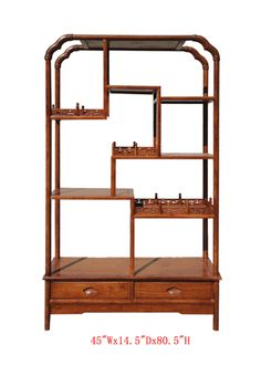 Chinese Rosewood Carving Display Bookcase Cabinet - Golden Lotus Antiques