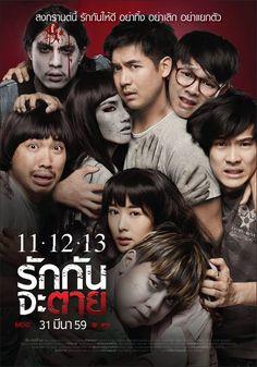 Download / Watch Online Streaming Korean Hot Erotic Movie ...