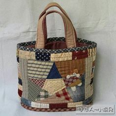 Quilted Tote Bags, Patchwork Bags, Quilted Purse Patterns, Rag Quilt Purse, Diaper Bag Purse, Japanese Knot Bag, Sweet Bags, Denim Bag, Fabric Bags