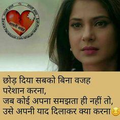 604 Best Sad Quotes Images In 2019 Hindi Quotes Maya Quotes Urdu