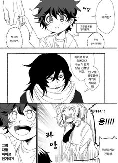 Boku No Hero Academia, My Hero, Naruto, Anime, Character