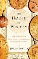 Al farabi book of religion
