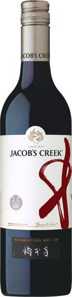 Jacob's Creek WAH Red