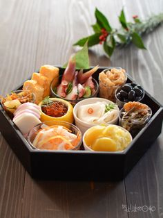 Bento And Co, Bento Box, Japanese Dishes, Japanese Food, Vegetable Appetizers, Food Illustrations, Food Menu, Asian Recipes, Good Food