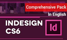 InDesign CS6 Tutorials – Learn How To Use InDesign CS6