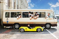 Guinness World Records 2013- Lowest Roadworthy car in the world...(Japan)