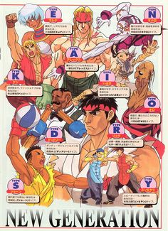 SF#10: Street Fighter III - New Generation