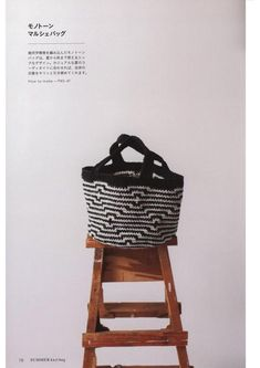 Japanese Crochet Patterns, Modern Crochet, Cute Crochet, Crochet Clutch, Crochet Handbags, Crochet Bags, Bags 2018, Summer Knitting, Summer Bags