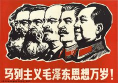 Long live Marxism-Leninism and Mao Zedong thought! ...or Evolution of the hair and beard in  Communism