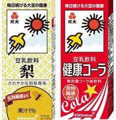 """New flavors from Kikkoman Kibun Soymilk!!  紀文 豆乳飲料に「健康コーラ」味が登場 -""""爽快な喉ごし"""""""