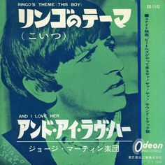 Japanese Album Cover: Ringo's Theme - The George Martin Orchestra. Ringo Starr, George Harrison, John Lennon, George Martin, Pochette Album, Typographic Poster, Typography, Lettering, Lp Cover