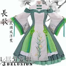 Image result for 蒼 雲 民國 風 洋裝
