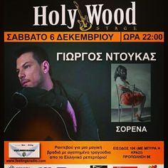 Live holywood stage!