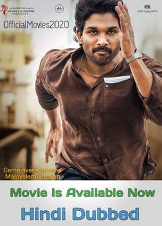 Movies 2017 Download, Telugu Movies Download, Music Download, Download Video, Hindi Movie Film, Movies To Watch Hindi, Movies To Watch Online, Digital Marketing Strategy, Hindi Movies
