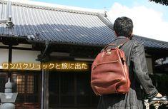 【楽天市場】リュック手作り鞄工房HERZ(ヘルツ)[nouki]【楽ギフ_包装】【fr-he】◆key◆【fs01gm】:ポルコロッソ-革の鞄と時計の店