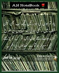 Kon jannay !!!   A.H Parveen Shakir, Poetry, Music Instruments, Quotes, Wisdom, Quotations, Musical Instruments, Poetry Books, Quote