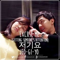 """Excuse me"" Korean Language"