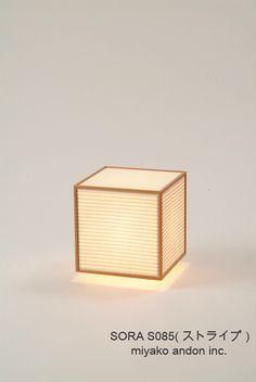 【送料無料 】行灯 SORA・宙 (和紙・ストライプ) スタンド照明 和紙照明 和風スタンド デスクライト インテリアライト 和風照明 照明 ライト ランプシェード インテリア【20P05Sep15】