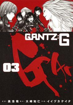 GANTZ:G(3)   平成29年5月8日読了