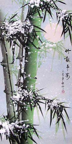 Bamboo- chinese ink brush painting