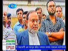 TV Live Bangladesh News 4 September 2016  Noon Bangla News Today TV Live Bangladesh News  Noon Bangla News Today  live bangla tv news #banglanews #news #banglatvnews #banglanewsvideos #newsvideos #bangladeshnews #bdnews24