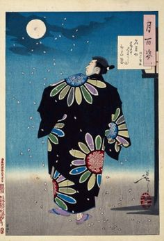 "Ukiyo-e print by Yoshitoshi from his ""One Hundred Aspects of the Moon"" series depicting cherry blossom petals falling on an actor playing the part of the Otokodate (a fictional ""Japanese Robin Hood"") Fukami Jikyu underneath the spring moonlight."