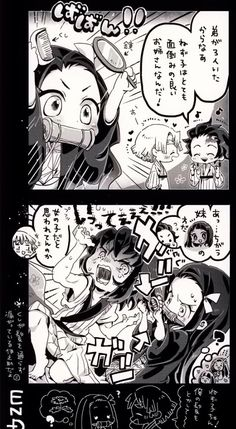 Demon Slayer, Slayer Anime, Taisho Era, Cute Comics, Anime Demon, Human Emotions, Anime Ships, Bungou Stray Dogs, Manga Games