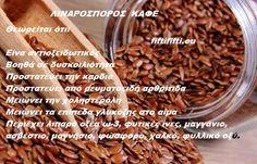 Πως θα εντάξουμε τον λιναρόσπορο στη διατροφή μας - fiftififti Almond, Beans, Vegetables, Food, Essen, Almond Joy, Vegetable Recipes, Meals, Yemek