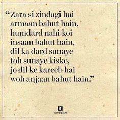 Dil e muzter ne smjhaya boht hai mgr is dil ne tdpaya bpht hai Secret Love Quotes, Love Quotes Poetry, Mixed Feelings Quotes, Sad Love Quotes, Strong Quotes, Shyari Quotes, Hindi Quotes On Life, Mood Quotes, True Quotes