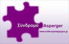 Συμβουλές για εκπαιδευτικούς που έχουν στην τάξη του μαθητές με σύνδρομο Asperger Special Needs Kids, Aspergers, Special Education, Children, Blog, Special Needs Children, Boys, Kids